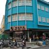ペナンの焼鴨 Wai Kei Cafe 槐記茶室