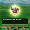 【DQウォーク】ドラクエウォーク無課金日記 27日目