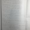 整式の割り算・割る式の次数2以上 演習4