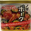 缶詰ポークランチョンミートで作るゴーヤチャンプル【ノザキのポーク/川商フーズ】