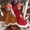 ダイソーのペットグッズ。クリスマス用フードとシュシュ。