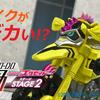 【食玩WEEKLYエグゼイドVol.6】でっかくなった「ソフビ烈伝」&「装動」空前絶後の超絶バイク!