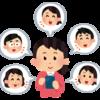 【Twitter】リツイートされやすいツイートの簡単な書き方5選まとめ。