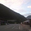 雲取山と飛龍山