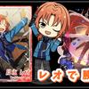 メルストxあんスタコラボ あんスタユーザー向け「騎士王の凱旋」簡単攻略!