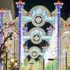神戸ルミナリエ 今年も行くことができました