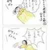 第89回 時平さんと道真さん の巻(その3)
