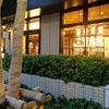 銀座洋食三笠會館 武蔵小杉店に行ってきた