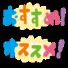 矢田勉(2014.7)近世・近代間における口頭語の表記体選択意識の変化