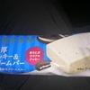 【ファミマ限定新発売】濃厚クッキー&クリームアイス