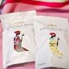 バレンタインデーにもおすすめ!京都祇園生まれMIYABI(みやび)がラスクを新発売