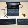 Surfaceにキーボードは何台繋がるの?【お遊び検証】 - 伊藤浩一のモバイルライフ応援団