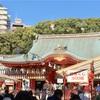 初詣は生田神社。