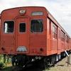 キハ35 902 (保存車両)