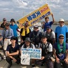 「天狗堂 タチウオテンヤ釣り教室」開催しました!