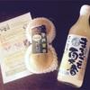 『平戸夏香』、ふるさと納税で平戸から届いたサマーオレンジが美味しかった!