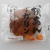 姫路市御国野町の岡野食品の「胡桃(くるみ)あんマーガリン」を食べた感想