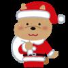 2019年クリスマス、年末商戦を乗り越えるためのクレジットカードはこれだ!三井住友VISAカード