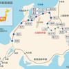 【特集】糸魚川の現在 ①街紹介