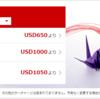 【ANA・JAL】ホーチミン発 大阪・名古屋・福岡 往復 ビジネスクラスが安い!