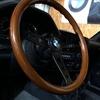 BMW E30 【スタイルアップ File 33】MOMO Super INDY