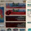 艦これ 18年冬イベントE2甲 ギミック編
