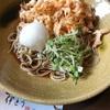 日本で食べた美味しい物