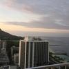 私たち、ハワイ旅行に行く事になりました。