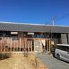 静岡県西部を再発見!!!にはち、キッチンかわいに行ってきました!!