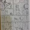 【漫画制作688日目】ネーム進捗その12