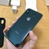 iPhoneXS, XRを買った/買う予定の皆さま、ストレージは何GBにした?