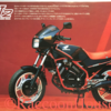 思い出のモーターサイクル〜VT250F