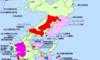 Okinawa Referendum