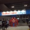 Maker Faire Tokyo2017で感じたメイカーの意味