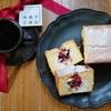 焼菓子工務店 @白楽 クリスマス限定【レッドベリーチーズケーキ】