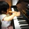 【子育て日記】一歳7ヶ月娘の成長記録
