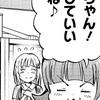 アイドルマスター ミリオンライブ!Blooming Clover 第16話 感想
