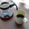 ペーパードリップ(カリタ式)でコーヒーを淹れてみよう