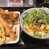 【食べる薬すぎる】風邪ひいたら丸亀製麺!