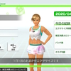 Fit Boxing 317日目 2020.4.6記録