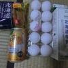 9/28 北海道ホイップ&カスタードシュークリーム84 北海道牛乳159 本搾りオレンジ116 卵149