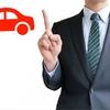 【カーセンサーを使い倒す】車の情報を調べる|カタログで分かること
