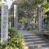 金戒光明寺『会津藩殉難者墓地』