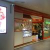 【嵐にしやがれ】果実園 東京店@東京都・東京駅