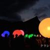[京都]光の祭に行ってきました!8月31日まで。