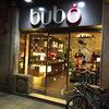 ちょっとブレイク~バルセロナの有名スウィーツ【Bubo】へ行ってみた〜