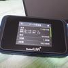 Y!mobil データ制限7GBを超えてみた。