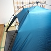 家の中でテント?!3日目
