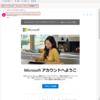 三井住友カード ご利用確認のお願い メールは本物? 詐欺?