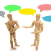 コミュニケーション能力とは